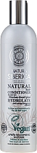 """Fragrances, Perfumes, Cosmetics Hair Conditioner for All Hair Types """"Volume & Nourish"""" - Natura Siberica Natural Hair Conditioner"""