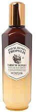 Fragrances, Perfumes, Cosmetics Face Toner - Skinfood Royal Honey Propolis Enrich Toner