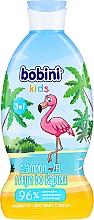 "Fragrances, Perfumes, Cosmetics Bath Foam-Shampoo ""Raspberry"" - Bobini"
