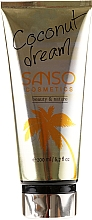 "Fragrances, Perfumes, Cosmetics Body Balm ""Coconut Dream"" - Sanso Cosmetics Coconut Dream Body Balm"