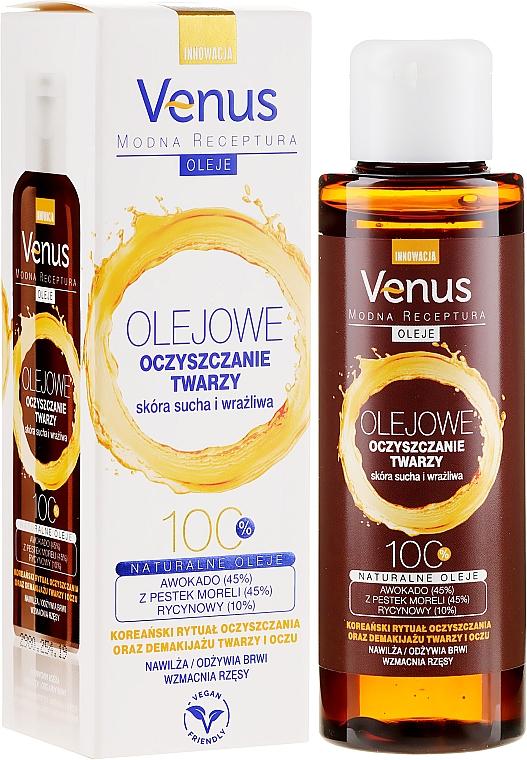 Facial Cleansing Oil Dry & Sensitive Skin - Venus Cleansing Oil
