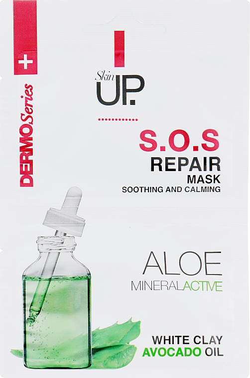 Vitalizing Face Mask - Verona Laboratories DermoSerier Skin Up S.O.S Repair Soothing and Calming Face Mask
