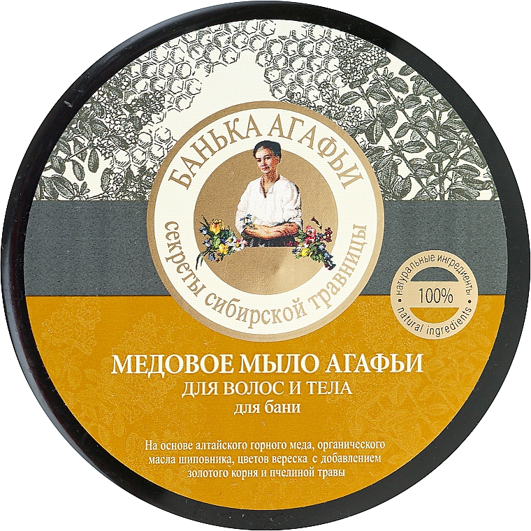 Agafia's Honey Body & Hair Soap - Retsepty Babushki Agafi Agafia's Bathhouse