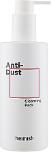 Fragrances, Perfumes, Cosmetics Cleansing Pack - Heimish Anti-Dust Cleansing Pack