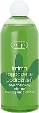 "Fragrances, Perfumes, Cosmetics Intimate Hygiene Gel ""Plantago"" - Ziaja Intima Gel"