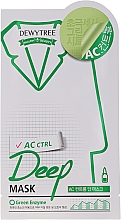Fragrances, Perfumes, Cosmetics Soothing Cleansing Mint Face Mask - Dewytree AC Control Deep Mask
