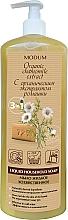Fragrances, Perfumes, Cosmetics Liquid Organic Chamomile Laundry Soap - Modum