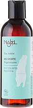 Fragrances, Perfumes, Cosmetics Concentrated Dead Sea Water - Najel Dead Sea Concentrated Water