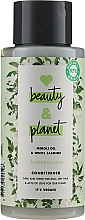 "Fragrances, Perfumes, Cosmetics Hair Conditioner ""Neroli Oil & White Jasmine"" - Love Beauty&Planet Neroli Oil & White Jasmine Conditioner"
