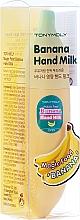 Fragrances, Perfumes, Cosmetics Hand Cream-Milk - Tony Moly Magic Food Banana Hand Milk