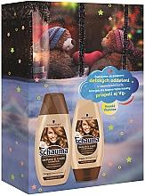 Fragrances, Perfumes, Cosmetics Set - Schwarzkopf Schauma Charity Box (sch/250ml+balm/200ml)