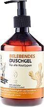 Fragrances, Perfumes, Cosmetics Toning Shower Gel - Retsepty Babushki Gertrudy