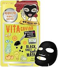 Fragrances, Perfumes, Cosmetics Caviar Rejuvenating Face Sheet Mask - Dewytree Vita Caviar Black Sheet Mask