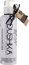 Fragrances, Perfumes, Cosmetics Currant Smoothie Body Cream - Dushka