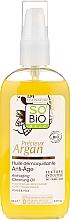 Fragrances, Perfumes, Cosmetics Cleansing Makeup Remover Oil - So'Bio Etic Precieux Argan Anti-Aging Cleansing Oil