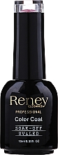 Fragrances, Perfumes, Cosmetics Nail Gel Polish - Reney Cosmetics Holographic Rainbow Gel Polish