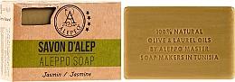 "Fragrances, Perfumes, Cosmetics Aleppo Soap ""Jasmine"" - Alepeo Aleppo Soap Jasmine 8%"