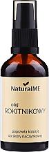 Fragrances, Perfumes, Cosmetics Sea Buckthorn, with dispenser - NaturalME
