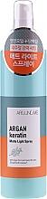 Fragrances, Perfumes, Cosmetics Hair Spray - Around Me Argan Keratin Matte Light Spray