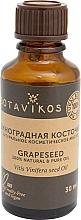 Fragrances, Perfumes, Cosmetics Grape Seed Oil - Botavikos