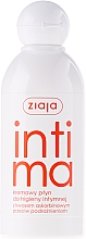 Fragrances, Perfumes, Cosmetics Intimate Wash Cream Fluid with Ascorbic Acid - Ziaja Intima