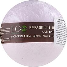 "Fragrances, Perfumes, Cosmetics Bath Bomb ""Acai and Goji Berries"" - ECO Laboratorie Sea Salt Bomb"