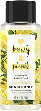 "Fragrances, Perfumes, Cosmetics Hair Conditioner ""Repair & Care"" - Love Beauty And Planet Coconut Oil & Ylang Ylang Conditioner"