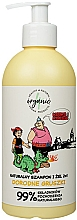 Fragrances, Perfumes, Cosmetics 2-in-1 Kajko & Kokosz Pear Kids Natural Shower Gel-Shampoo - 4Organic