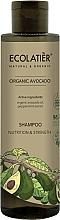 "Fragrances, Perfumes, Cosmetics Hair Shampoo ""Nourishing & Strength"" - Ecolatier Organic Avocado Shampoo"