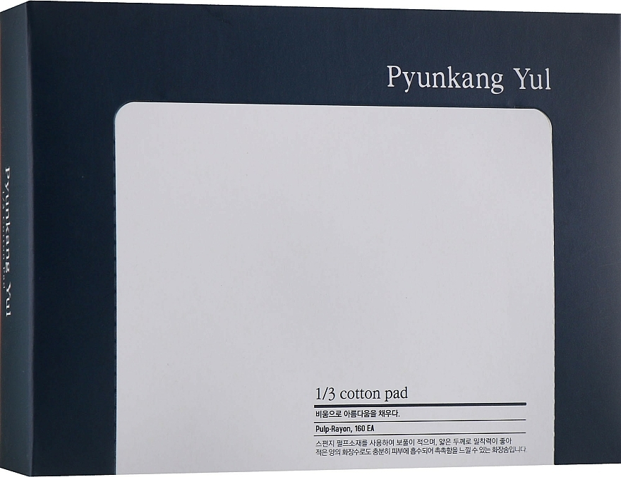 Gentle Cotton Pads - Pyunkang Yul 1/3 Cotton Pad