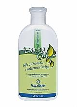 Fragrances, Perfumes, Cosmetics Baby Daily Hygiene Oil - Frezyderm Baby Oil