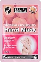 Fragrances, Perfumes, Cosmetics 1 Pair Hand Mask - Beauty Formulas