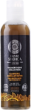 Fragrances, Perfumes, Cosmetics Micellar Water - Natura Siberica The Northern Collection Cleansing Micellar Water
