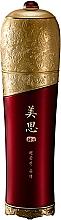 Fragrances, Perfumes, Cosmetics Anti-Age Oriental Herbs Emulsion - Missha Misa Cho Gong Jin Emulsion
