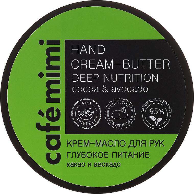 """Cacao and Avocado Hands Cream Oil """"Deep Nourishment"""" - Cafe Mimi Hand Cream-Butter Deep Nutrition"""