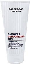 Shower Deodorizing Gel - Barber.Bar Men Series Shower Deodorizing Gel — photo N1