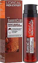 Fragrances, Perfumes, Cosmetics Moisturizing Beard and Face Gel - L'Oreal Paris Men Expert Barber Club Moisturiser