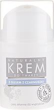 Fragrances, Perfumes, Cosmetics Black Cumin Face Cream - E-Fiore Black Cumin Face Cream