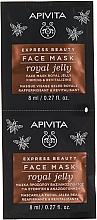 Fragrances, Perfumes, Cosmetics Royal Jelly Regenerating Mask - Apivita Firming And Regenerating Mask