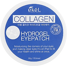 Fragrances, Perfumes, Cosmetics Hydrogel Collagen & Blueberry Extract Eye Patches - Ekel Ample Hydrogel Eyepatch