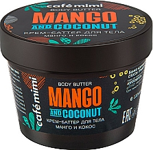 """Fragrances, Perfumes, Cosmetics Body Butter """"Mango and Coconut"""" - Cafe Mimi Body Butter Mango And Coconut"""