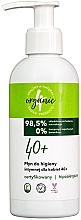 Fragrances, Perfumes, Cosmetics Women Intimate Wash 40+ - 4Organic Intimate Gel For Woman 40+
