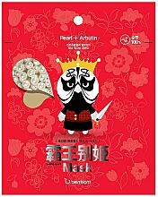 "Fragrances, Perfumes, Cosmetics Facial Sheet Mask ""King"" - Berrisom Peking Opera Mask Series King"