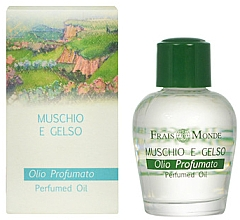 Fragrances, Perfumes, Cosmetics Perfumed Oil - Frais Monde Musk And Mulberry Perfumed Oil
