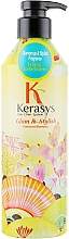 "Fragrances, Perfumes, Cosmetics Hair Shampoo ""Glam"" - KeraSys Glam & Stylish Perfumed Shampoo"