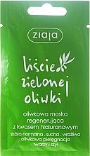 Fragrances, Perfumes, Cosmetics Regenerating Face Mask - Ziaja Olive Leaf Mask