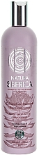 """Fragrances, Perfumes, Cosmetics Colored & Damaged Hair Conditioner """"Protection & Shine"""" - Natura Siberica"""