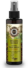Fragrances, Perfumes, Cosmetics Strengthening Hair Serum - Planeta Organica Organic Baobab Natural Hair Serum