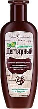"Fragrances, Perfumes, Cosmetics Hair Shampoo ""Tar"" - Nevskaya Kosmetika"