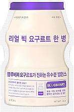 Fragrances, Perfumes, Cosmetics Blueberry Yogurt Sheet Mask - A'Pieu Real Big Yogurt One-Bottle Blueberry